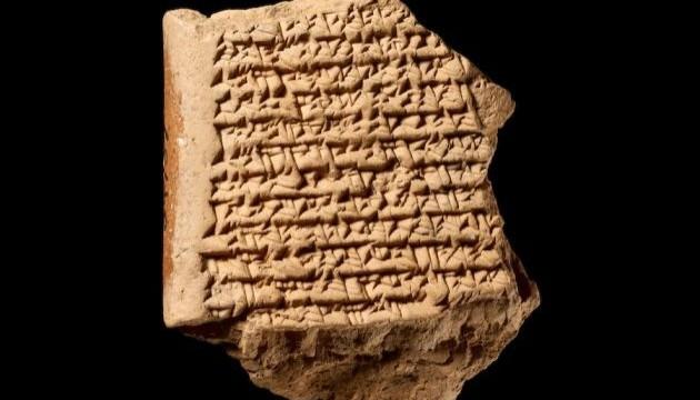 Вавилонські астрономи використовували геометрію для стеження за Юпітером