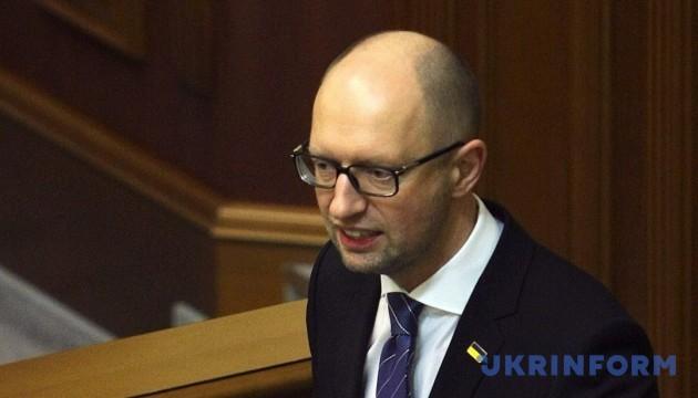 Яценюк: Метушня з дискредитацією уряду спрямована на перерозподіл потоків і захоплення влади