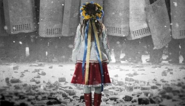 Фільм про Майдан висунули ще на одну премію