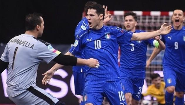Футзал. Італія почала захист титулу на Євро-2016