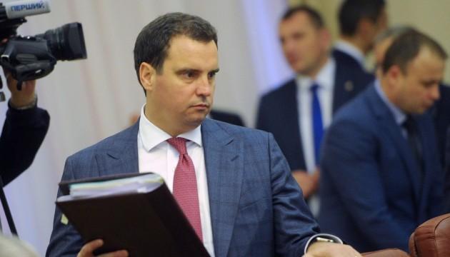 """У """"Народному фронті"""" сподіваються, що й Абромавичус передумає"""