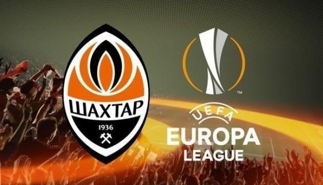 """Шахтар"""" заявився на плей-оф Ліги Європи"""