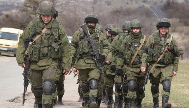 Окупація Криму і Донбасу: суд дозволив виїмку документів в АП та РНБО