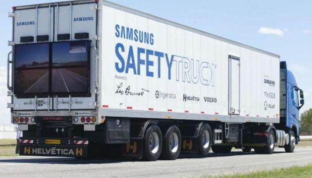 Samsung протестує свою «прозору фуру» в Аргентині