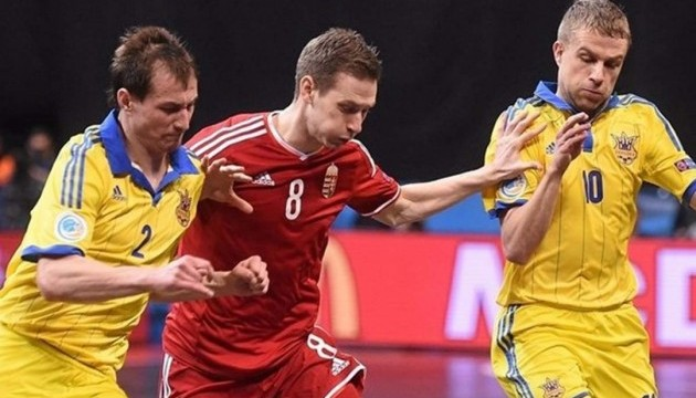 Україна обіграла Угорщину на Євро-2016 з футзалу