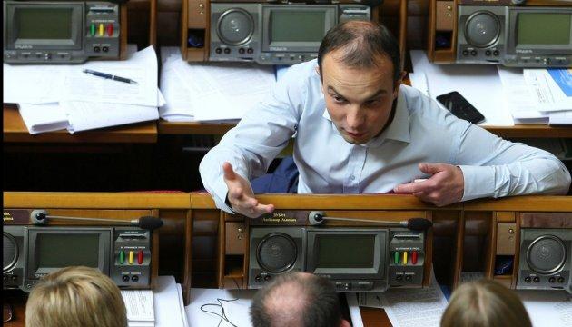 """Комітет Соболєва хоче почути від НАБУ, що заважає арештам """"топ-корупціонерів"""""""