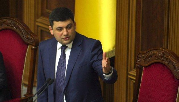 Гройсман розповів про сім кроків до відкритого парламенту