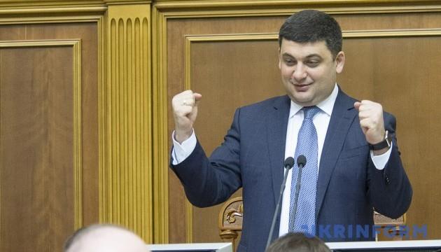 Гройсман розраховує на компроміс щодо уряду і закликав українців допомогти