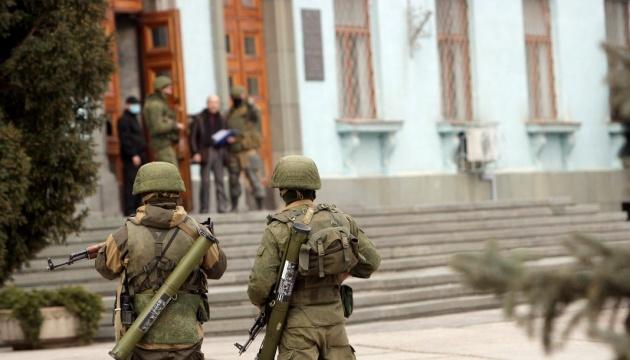 Чеські і словацькі діячі про Крим, Донбас і «демонів корупції»
