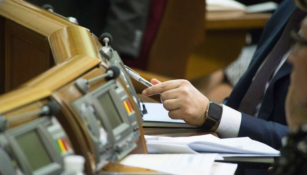 Електронні декларації: Раді забракло голосів для скасування суперечливого закону
