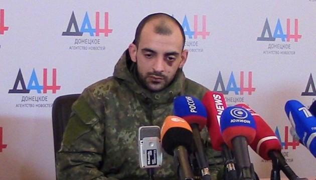 """Полоненого бійця """"Азова"""" в """"ДНР"""" засудили до 30 років ув'язнення"""