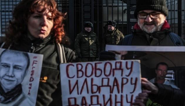 Харків'яни біля генконсульства РФ вимагали звільнити політв'язнів