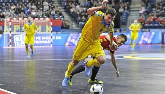 Футзал. Україна може стати першим півфіналістом Євро-2016