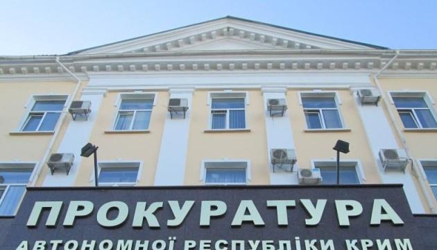 Ще 50 кримських суддів-зрадників отримали підозру
