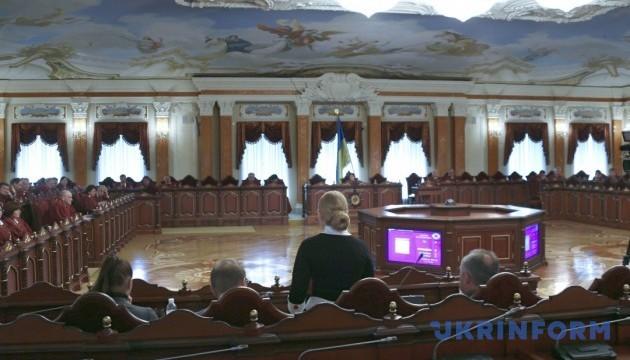 Верховному Суду не вистачає ще дев'ятьох суддів