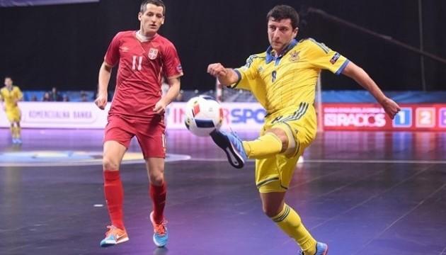 Футзал. Україна на останній секунді програла чвертьфінал Євро-2016
