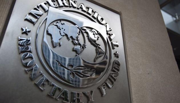 Единственная страна, которая может заблокировать решение МВФ единолично, - это США