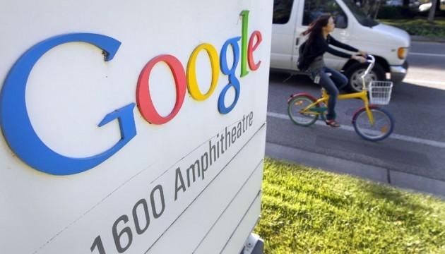 Материнська компанія Google збільшила прибуток на чверть