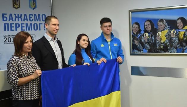 Українські спортсмени вирушили на II зимові Юнацькі Олімпійські ігри
