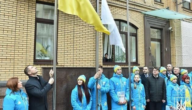 Юнацькі Ігри-2016. У Києві піднято державний та олімпійський прапори