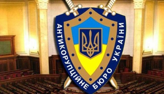 НАБУ обнародовала имена избранных в Совет общественного контроля