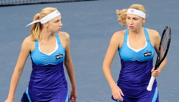 Сестри Кіченок вийшли у півфінал Taiwan Open