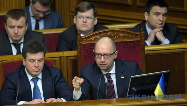 Яценюк: Прошу поставити резолюцію недовіри на голосування