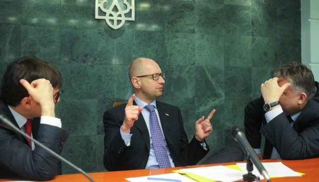 Яценюк закликав боротися з корупцією в Кабміні та Раді