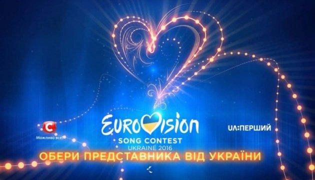 Другу трійку фіналістів на Євробачення-2016 обиратимуть сьогодні