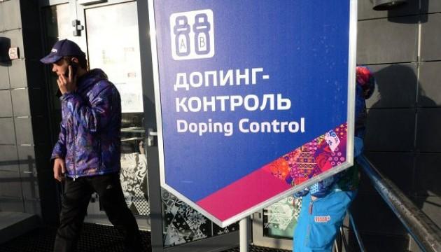 Российский спорт погряз в допинге - расследование немецких журналистов