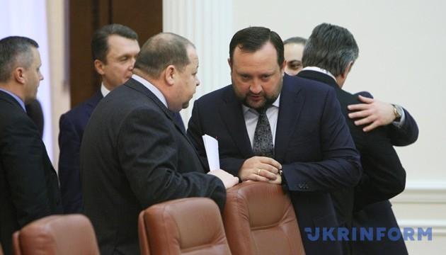 Суд дозволив заочне розслідування проти Арбузова