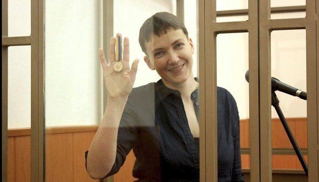 Справа Савченко: суд призначив дебати на 2 березня