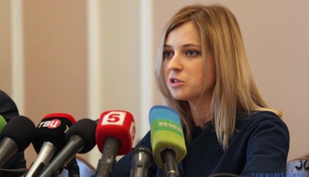 «Прокурор-Няша» подала позов про заборону Меджлісу