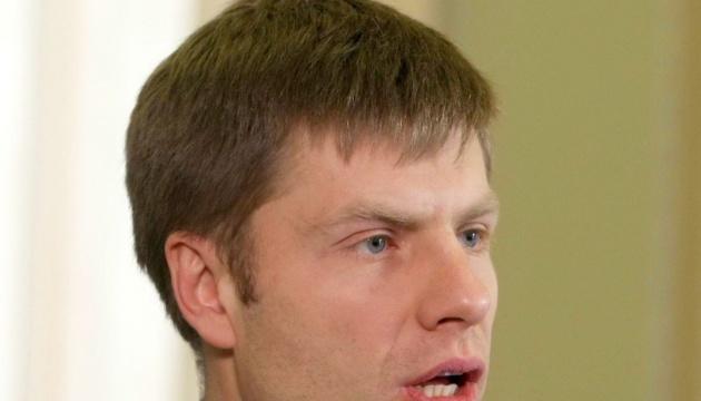 Гончаренко підтвердив: БПП голосуватиме за відставку уряду