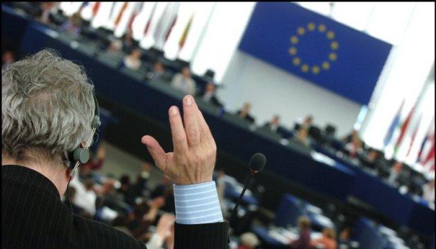 У Брюсселі ухвалили резолюцію по Молдові