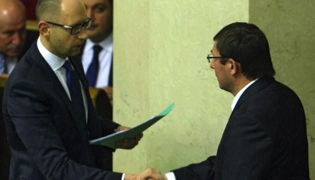 Луценко назвав день, коли для уряду Яценюка «все закінчиться»