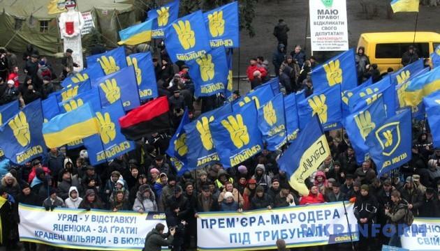 Активісти перекрили вулицю Грушевського
