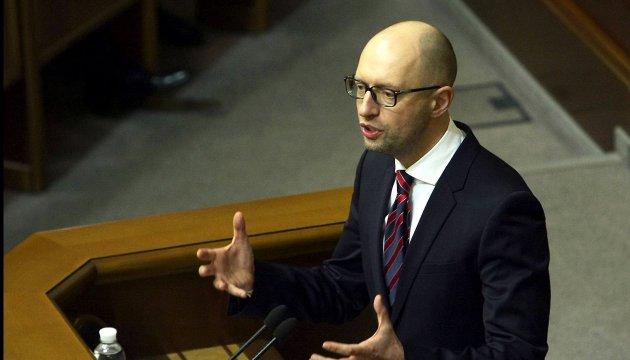 Яценюк бажає новому Кабміну менше опонентів у власній коаліції