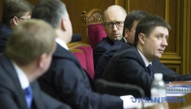Яценюк: Кабмин юридически полностью легитимен и продолжает работать