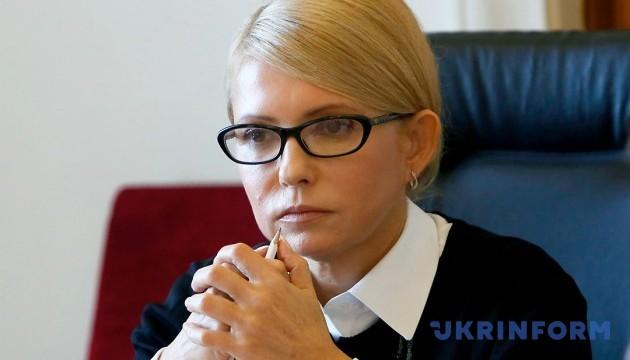 Тимошенко просить позачергового засідання Ради