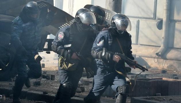ГПУ завершила розслідування двох справ Майдану