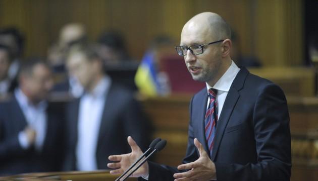 Яценюк пояснив, що стоїть за історією з відставкою уряду