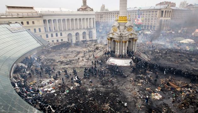 Розслідування злочинів проти Майдану 1 березня припиняється - Горбатюк