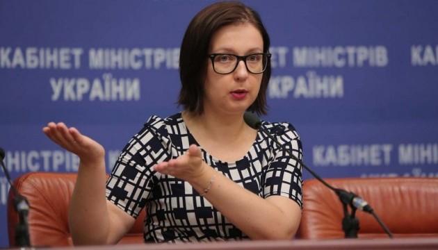 Украина предлагает крымчанам заменить российские документы об образовании