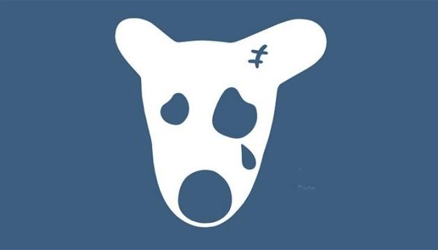 Соцмережі ВКонтакті пригрозили вічним блокуванням