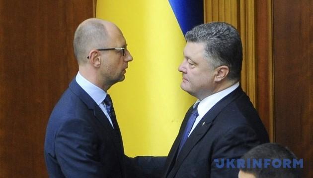 Президент не закликав уряд до відставки - Яценюк