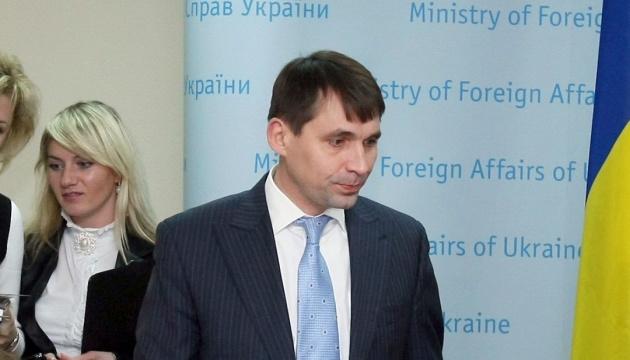 Новий посол України в Бельгії став до роботи