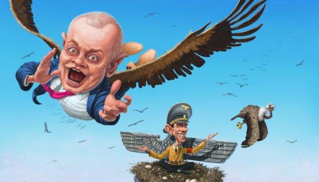 Кремлевские СМИ разжигают ненависть к беженцам в Европе – Bild
