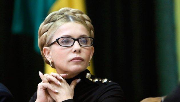 «Тарифний» суд за позовом Тимошенко перенесли – суддя хворий