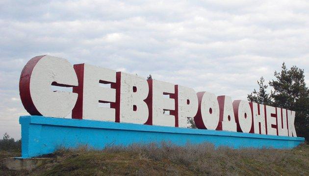 Горсовет Северодонецка признал Россию страной-агрессором